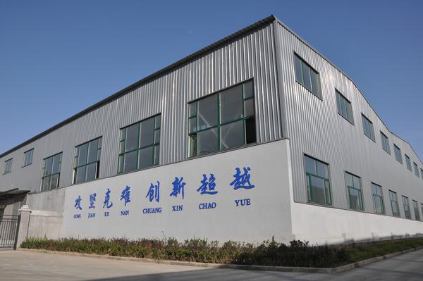 金属钙丝的生产工艺与钙的化合物分析